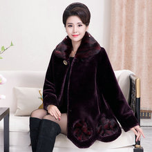 Faux fur coat mother loaded winter clothes plus fat large size middle-aged imitation velvet coat grandmother warm padded shirt