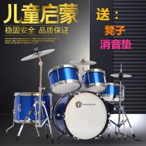 Débutant batterie jazz Western percussion instrument de batterie enfants cadeau d'anniversaire 2-12 (non-jouet)
