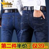 金盾秋冬款商务休闲弹力牛仔裤男青年中年爸爸高腰小直筒宽松深色