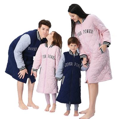 儿童睡袍 纯棉家居服宝宝夹棉外套 男女童浴袍冬季亲子装加厚睡衣