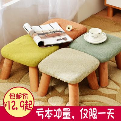 沐树换鞋凳实木沙发凳脚凳时尚创意布艺小凳子圆凳板凳矮凳穿鞋凳