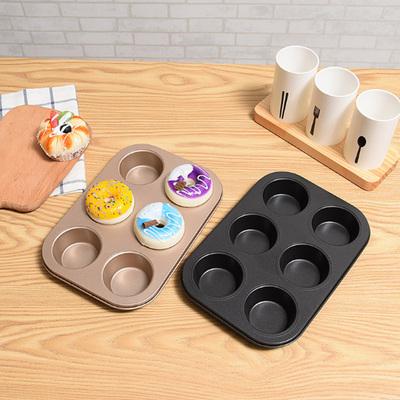 六连模蛋糕模具不粘家用烤盘马芬杯小蛋糕蛋挞面包麦芬盘烘焙烤箱