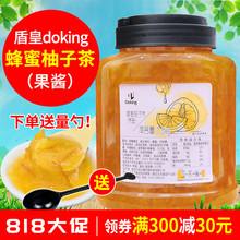 盾皇蜂蜜柚子茶 花茶果酱 花果茶柚子茶 盾皇 蜂蜜柚子茶酱1.5kg