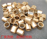 Powder metallurgy oilbearing bearing copper sleeve inner diameter 20 outer diameter 28 height 20 22 25 factory price direct sales