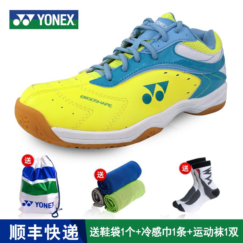 顺丰尤尼克斯专业羽毛球鞋YONEX男鞋女鞋新款透气超轻YY运动鞋