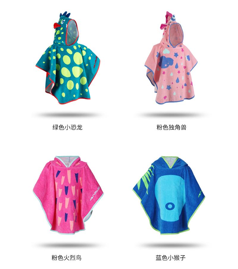 儿童浴袍外贸棉