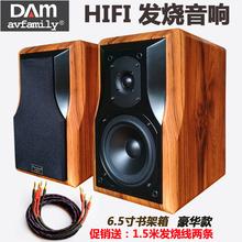 6.5寸书架音箱 高保真监听音响  客厅家用对箱 无源hifi发烧音响