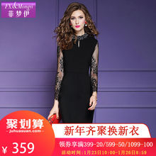 Philippine dream French retro skirt female winter waist temperament was thin lace long-sleeved dress bottoming skirt 21082