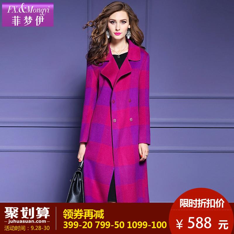 大衣紫罗兰