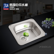 商用不锈钢洗手池洗刷池洗碗池盆水池水槽单槽幼儿园学校食堂优选