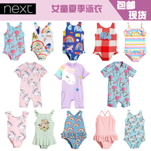 [Spot package] authentic next girl sunscreen conjoined bathing suit, children's bathing suit, beach trunks, bikini