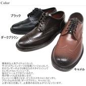 日本专柜爆款四季低帮成人马丁靴防水鞋英伦风商务休闲雨鞋男