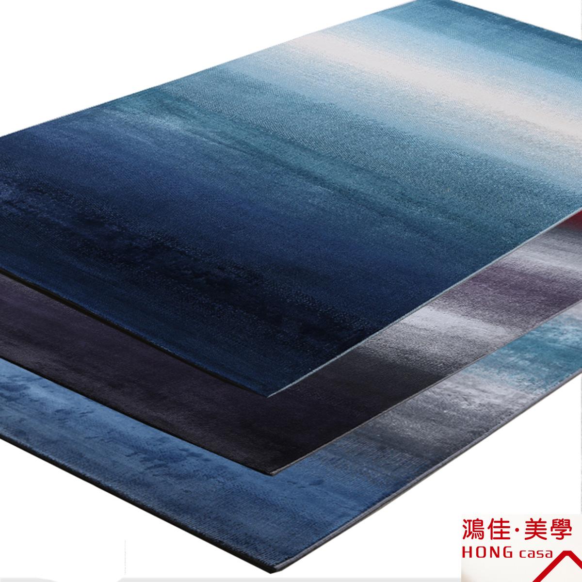 现代紫色地毯