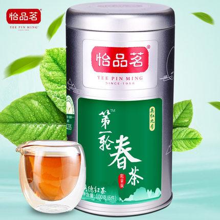 第一轮明前头春茶 2017 新茶 100g 怡品茗英红九号英德红茶茶叶罐装