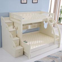 儿童实木床子母床成人上下床双层床高低床上下铺床多功能现代简约