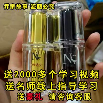 正品德国进口nc色料韩式半永久纹绣雾眉色料纹眉色料纯植物易上色