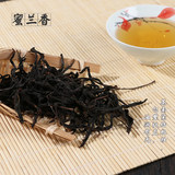 Alpine honey fragrant phoenix phoenix clump tea extra virgin eucalyptus single clump oolong tea Chaozhou spring tea fragrant 500g