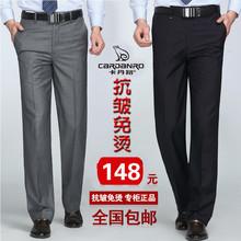 卡丹路男士西裤春夏季薄款正品免烫直筒宽松商务正装休闲西装男裤