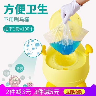 马桶袋便便袋可套儿童清洁坐便器替换垃圾袋可套一次性袋子宝宝袋