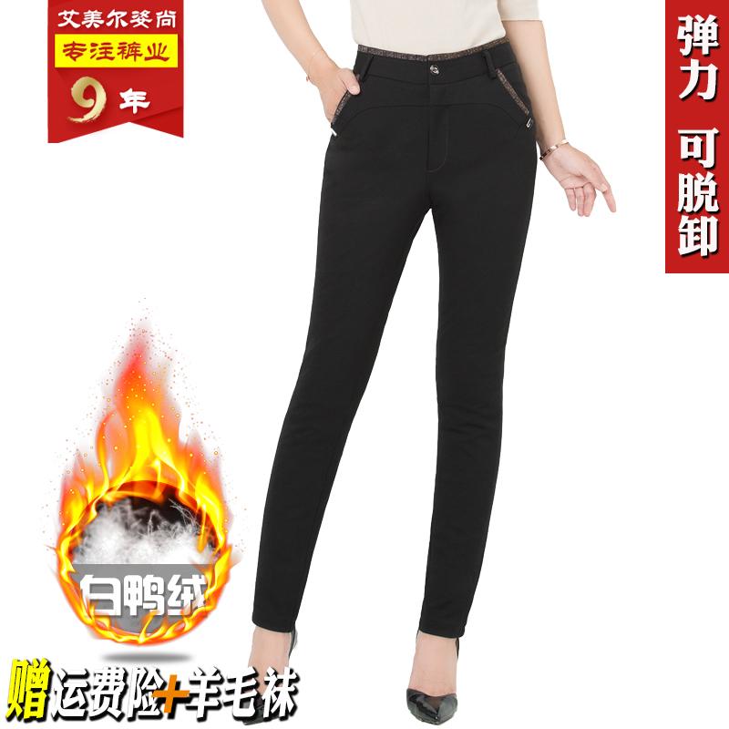 针织绒裤女