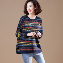 Clothing Pingle's original large-size relaxed colored striped knitted sweater with round collar Pullover for women in spring and autumn of 2019