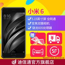 4G全网通6小米手机小米Xiaomi分期付款陶瓷版现货蓝黑亮白