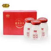 龙宝鲜炖燕窝孕妇营养食品即食冰糖浓缩印尼燕盏燕窝正品 3瓶 70g