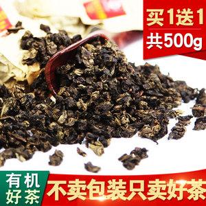 买1送1 安溪铁观音茶叶特级浓香型散装250g 2017秋新茶 凤山正品