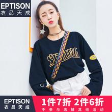 【2件6折】衣品天成 2018春装新款韩版时尚宽松假两件印花T恤