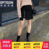 不对称半身裙女高腰A字短裙学生2017冬新款百搭包臀裙一步短裙女
