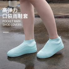 套防水下雨天防滑加厚耐磨底男女儿童雨靴套乳胶户外脚套 硅胶雨鞋