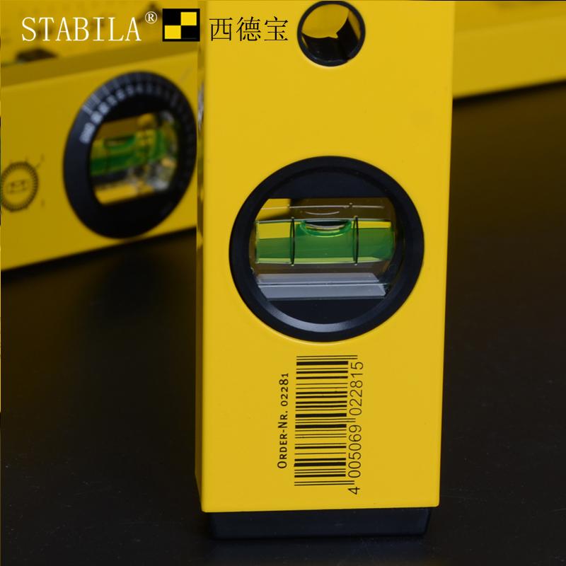 西德宝水平尺高精度STABILA水平仪铝合金靠尺工业级德国进口70型