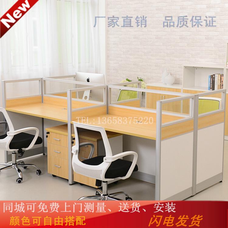 重庆办公家具办公桌