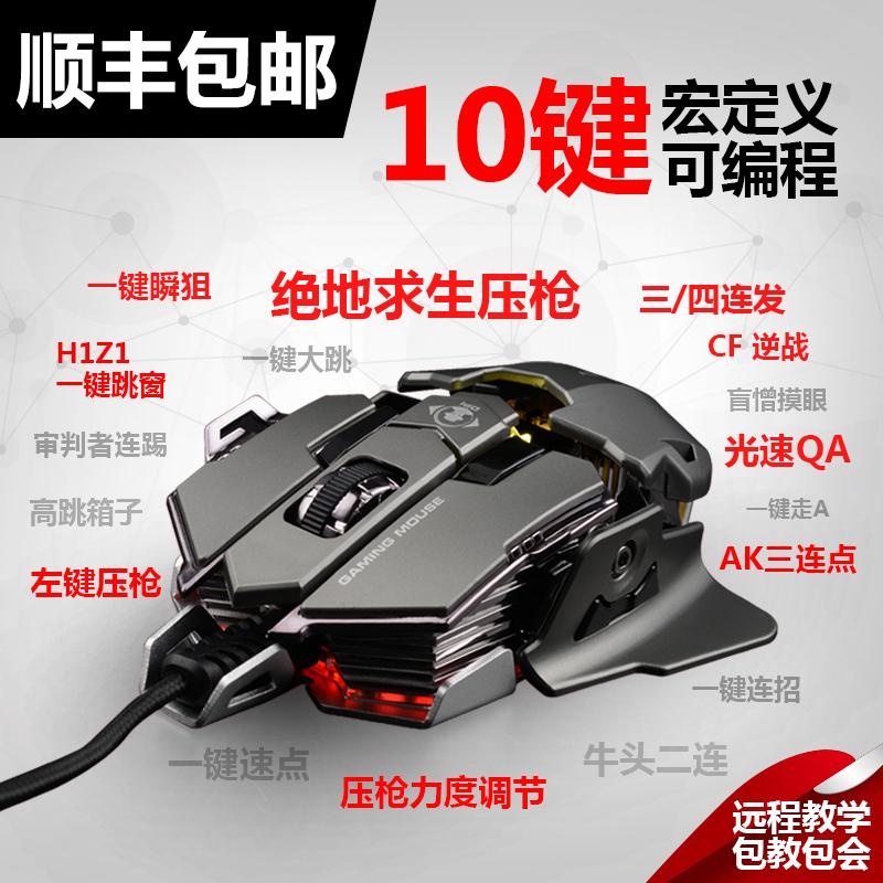 Компьютерные мышки Артикул 553934671056