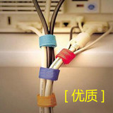 Simple Rainbow Collector Multifunctional Wire Winder Cable Receiver Magic Belt