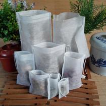 100个无纺布煎药隔渣袋卤料包调料袋煲汤过滤袋小号茶包袋一次性