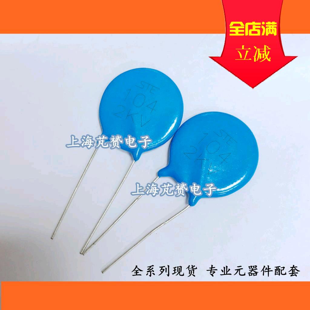 Изделия из фарфора и керамики Артикул 552745982122