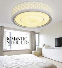 简约圆形卧室灯客厅LED贴片吸顶灯时尚百搭书房灯阳台灯家装灯具