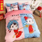 抖音情侣春季貌美如花被套床上甜美床单结婚床上四件套网红同款