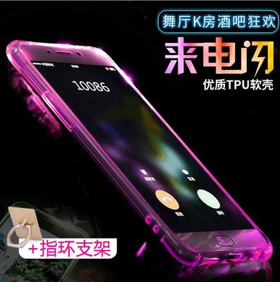 vivox7手机壳硅胶防摔来电闪x9超薄保护套x7plus闪灯软壳x9plus新