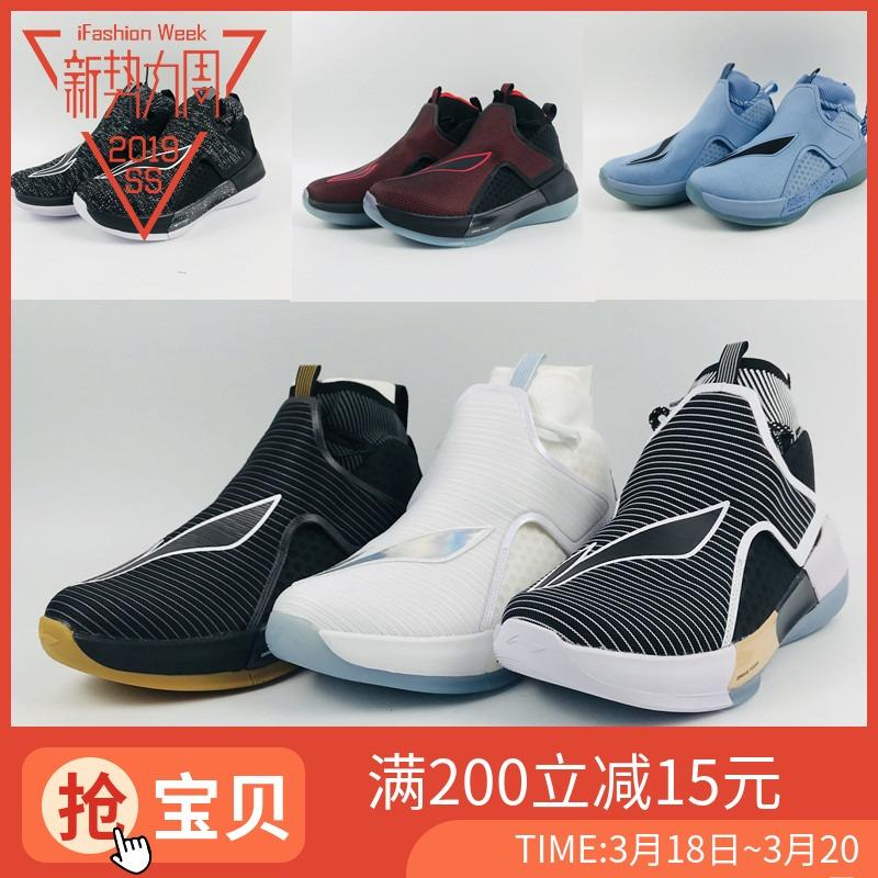现货2018年 李宁驭帅12代减震高低帮专业篮球鞋ABAN025/ABAN049