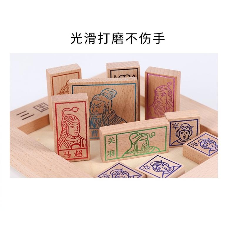 榉木木质梦想三国华容道益智玩具 华荣道成人儿童华蓉道拼图到荣