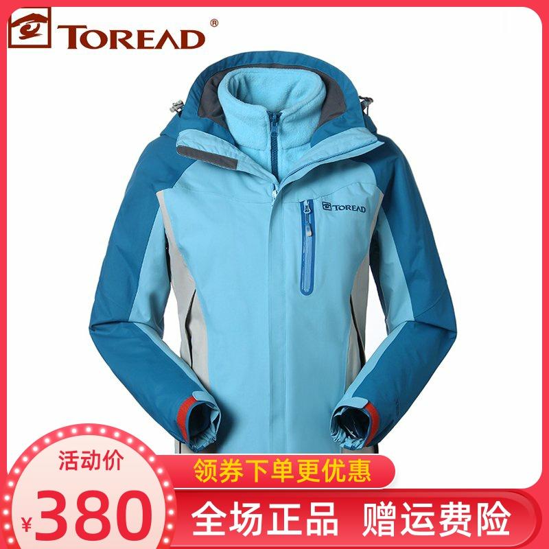 探路者冲锋衣秋冬新款女式TIEF PRO三合一套绒保暖KAWD92323