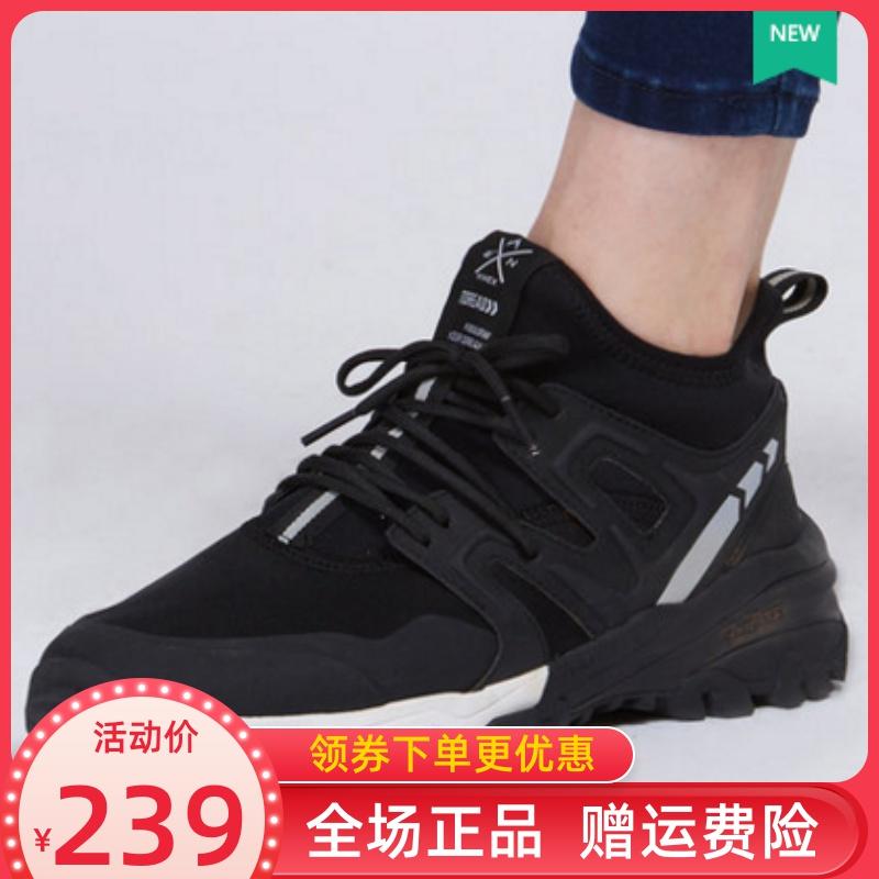 探路者女鞋舒适耐磨秋冬季户外透气登山鞋男鞋HFBF91009/92009