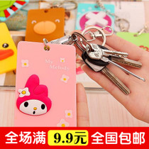 South Korea cartoon student bus traffic card meal card sets of key ring cute bus card sets of access control card shell
