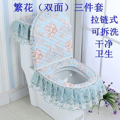 欧式马桶垫坐垫三件套卫生间加厚马桶套家用夏季拉链式坐便套通用