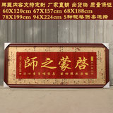 Send kindergarten card Tao Li Man all over the world to give alma mater graduation memorial brand flat custom send school teachers