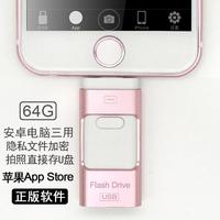 手机u盘64g三合一