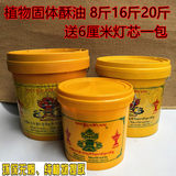 Tibetan monastery for Buddhist butter lamp solid butter bag butter Buddhist lamp butter Changming lamp or the old brand is good
