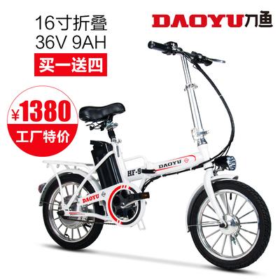 学生电动车自行车